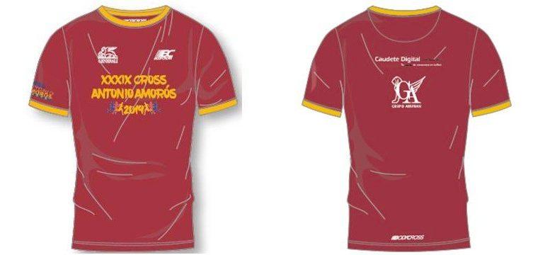 Los participantes del Cross Antonio Amorós de este año serán obsequiados con una magnífica camiseta técnica